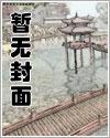 [综武侠]江湖暖暖